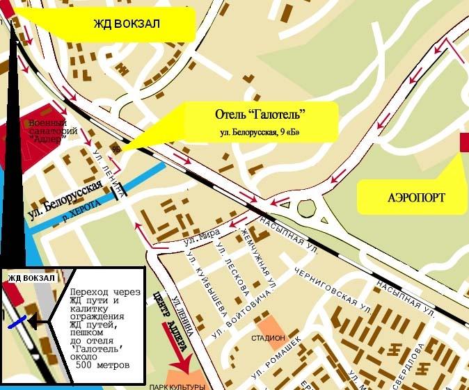 Схема проезда. Фото: www.galotel.ru