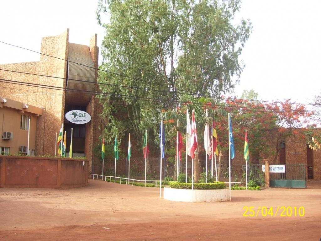 Университет. Автор: Audrey Kameni. Фото:  www.flickr.com