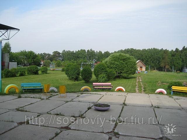 Игровая площадка   sosnoviy-bor.tiu.ru
