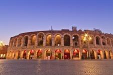 Арена ди Верона (Arena di Verona)