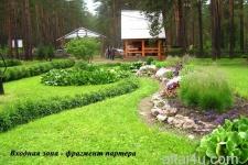 Горно-Алтайский ботсад