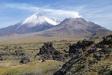 Толбачинская группа вулканов