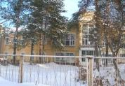 Томь-Усинский