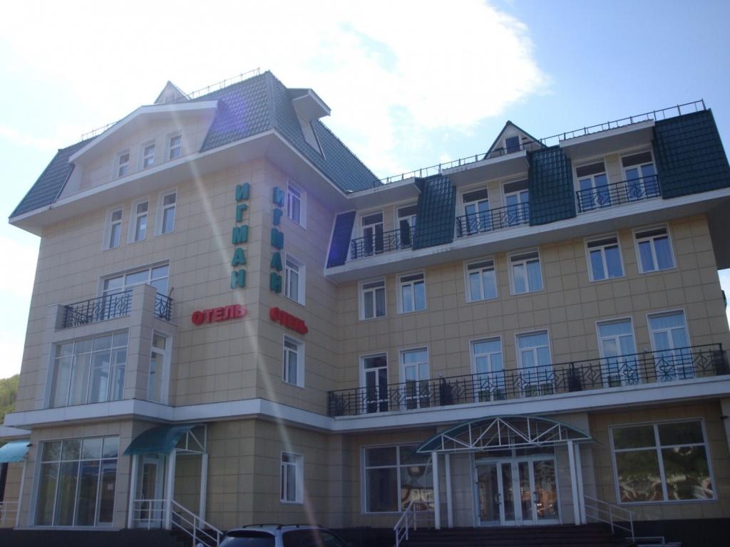 Фасад отеля «Игман». Фото: igman04.ru