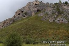 Гора Семипещерная