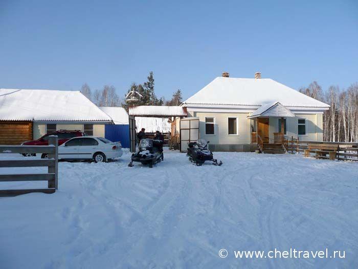 Гостевой дом «Егозинское бунгало». Фото: www.zinur.cheltravel.ru