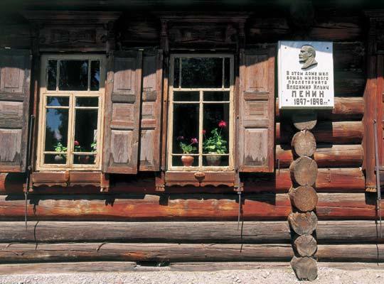 Место сибирской ссылки В.И. Ленина. Фото: www.sayanring.ru