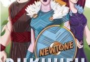 Newtone (НьюТон)