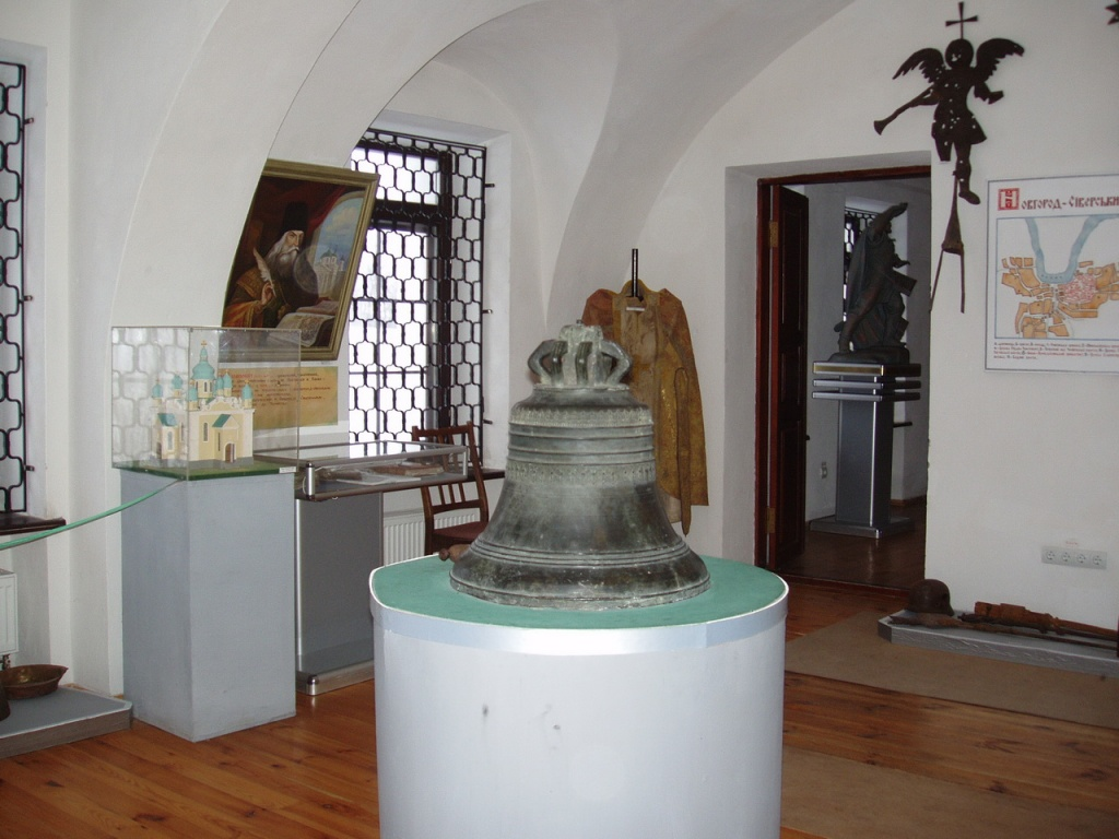 Фото:  www.ns-slovo.org.ua
