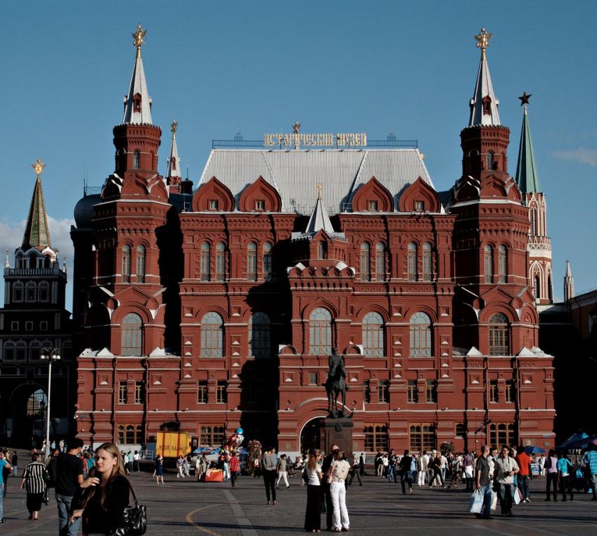 Музеи москвы фото с названиями и