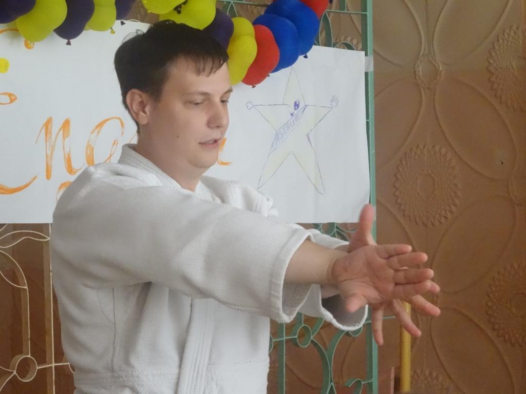 Мастер-класс от тренера айкидо