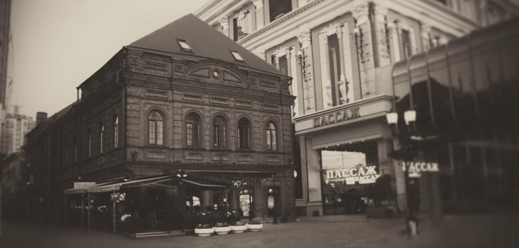 Здание XIX века. Бутик-отель