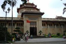 Музей Тямов