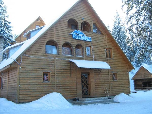 Отель «Верховина». Фото: verhovina.biz
