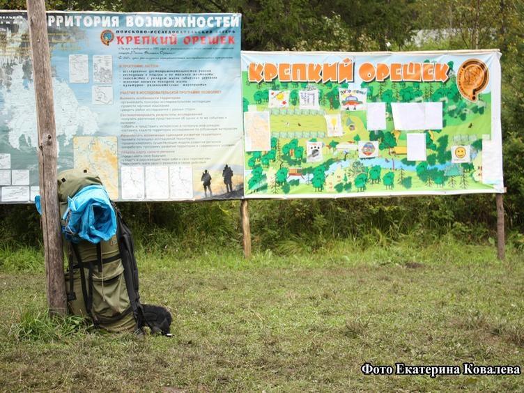 Фото: Екатерины Ковалевой, www.krascp.ru