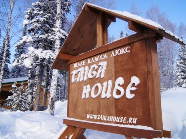 Указатель шале «Taiga House». Фото: taigahouse.ru