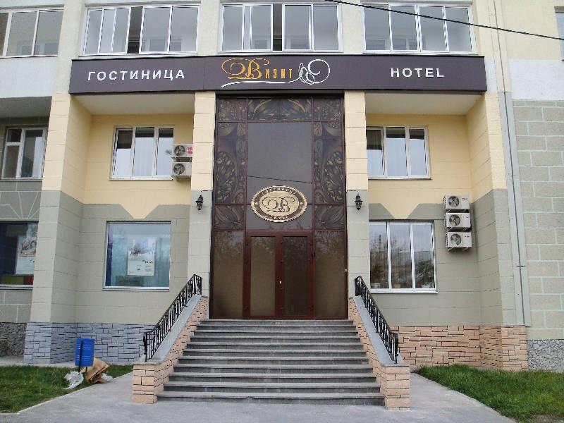 Фасад гостиницы. Фото: hotelvisit.ru