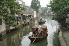 Такой разный Китай (часть 2)