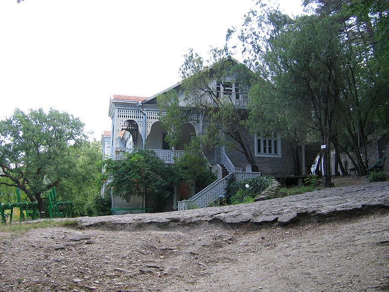 Дом писателя.
