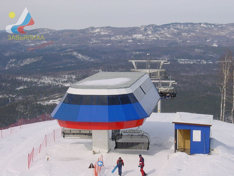 Верхняя станция. Фото: www.zavjalikha.su