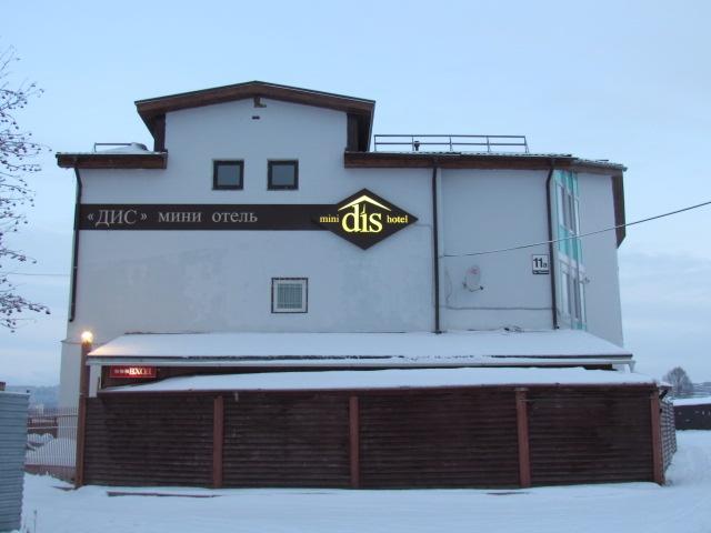 Отель «Dis». Фото: www.dis51.ru