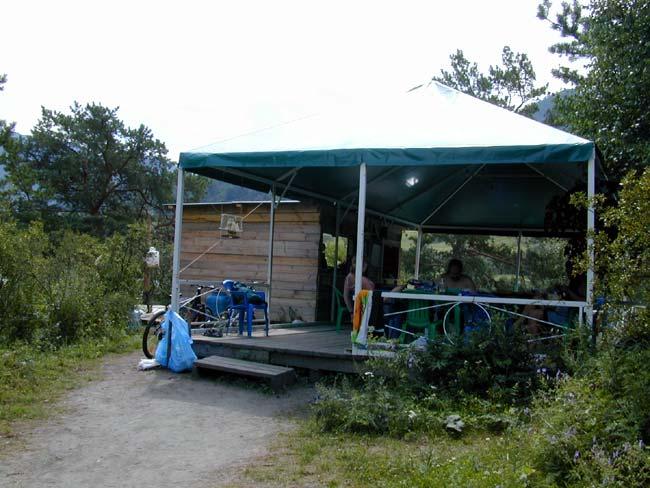 Столовая   www.turistka.ru