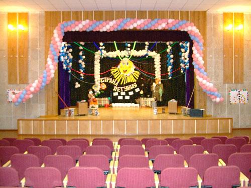 Зрительный зал. Фото: www.karbisheva.ru