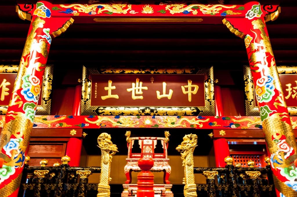 Автор: Chen Qu. Фото:  www.flickr.com
