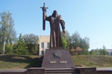 "Памятник ""Седому Уралу"""