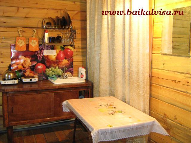 Кухонная зона   www.baikalvisa.ru