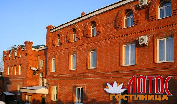 Фото: www.lotos-irk.ru