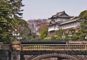 Императорский дворец
