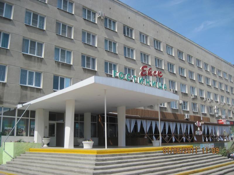 Гостиница «Ейск».