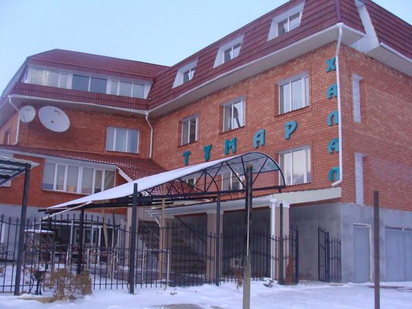 Отель «Тумар-Халал»
