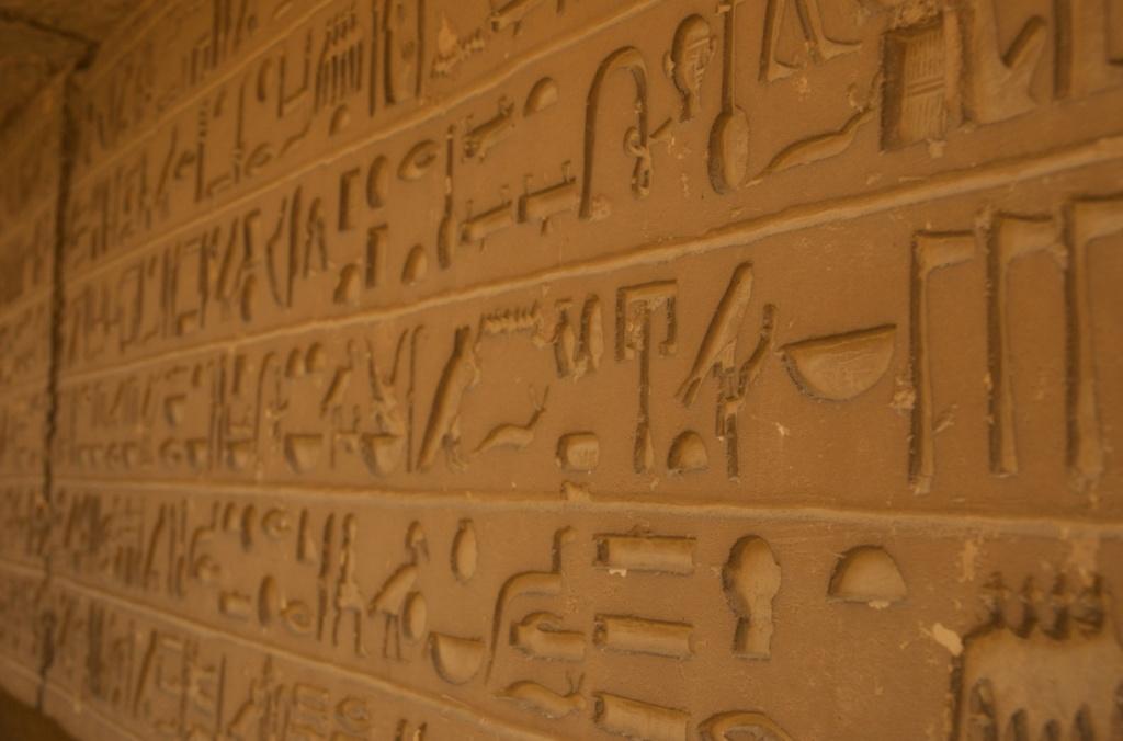 Тексты пирамид. Автор: Рик Manwaring. Фото:  www.flickr.com