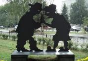 Памятник Любопытству