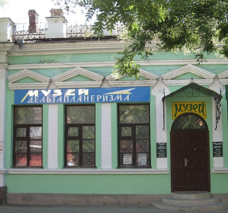 Музей дельтопланеризма. Фото:  Отдыхающим в Крыму