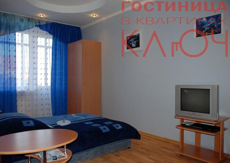 Люкс. Фото: www.vip-key.ru