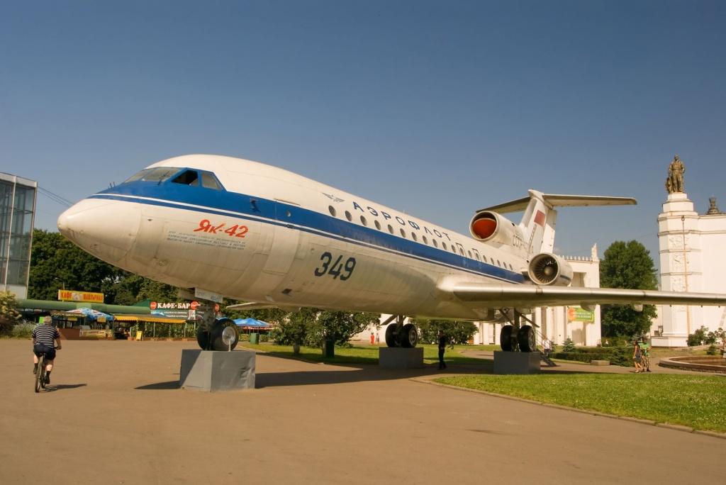 Самолет ЯК-42. Фото с сайта  www.photo-moskva.ru