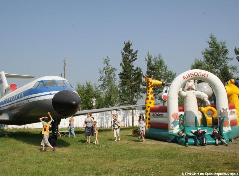 Фото: www.krasuis.ru