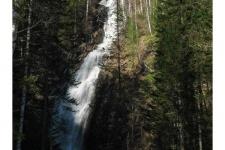 Чинжебский водопад