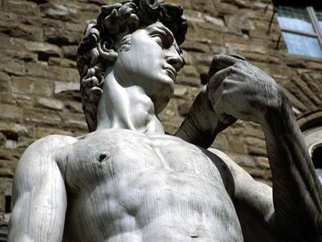 Давид Микеладжело. Фото с сайта  tourister.ru