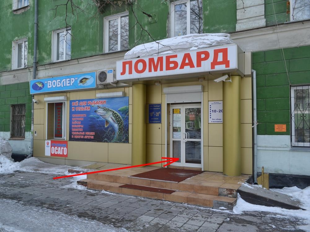 Фото: www.vobler54.ru