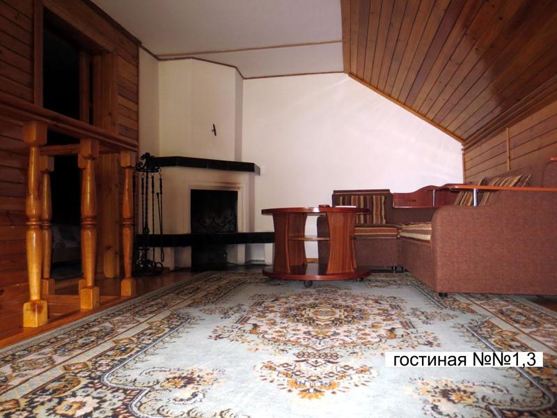 №№1,3 (2х уровневые, с каминами): 2 спальни,гостиная, столовая, 4 основных места+доп. место