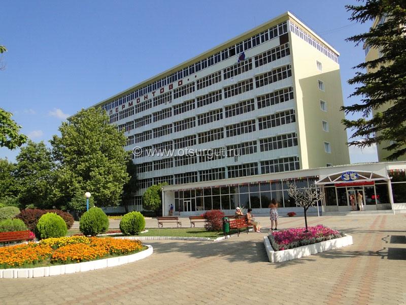 Санаторий «Лермонтово». Фото: www.otsurgut.ru