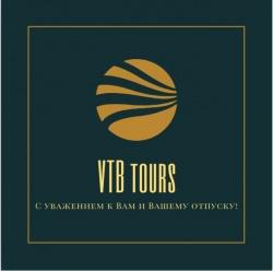 ВТБ tours