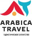 Лого ИП   ВАЛИУЛИНА  А.Ш. (ARABICA TRAVEL)