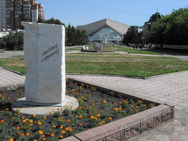 Бульвар Мартынова. Фото: Odessey,  Википедия