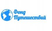 """Лого Турагентство """"Фонд путешествий"""" (Екатеринбург)"""