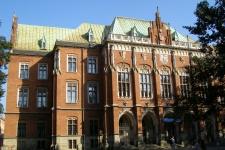 Ягеллонский университет (Uniwersytet Jagielloński)